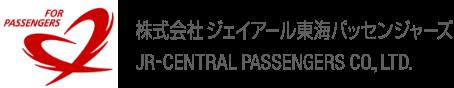株式会社 ジェイアール東海パッセンジャーズ JR-CENTRAL PASSENGERS Co.,Ltd.