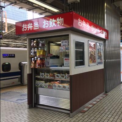 ① 旬菜東京702