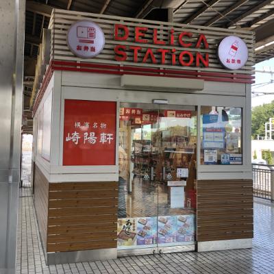 ① デリカステーション新横浜下り13