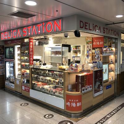 ② デリカステーション新横浜大阪方待合室