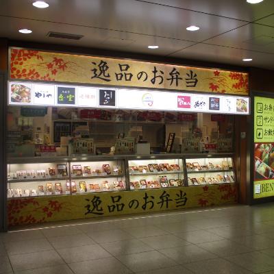 ② 旬菜東京中央1