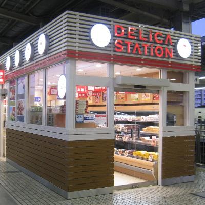 ② デリカステーション新横浜下り05