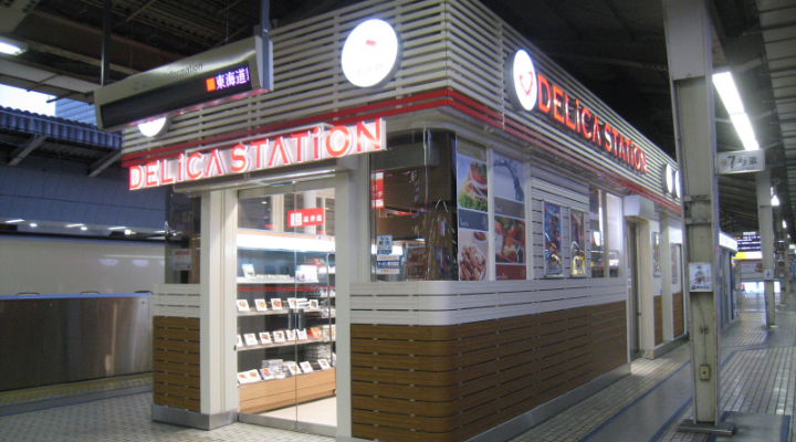② デリカステーション東京707