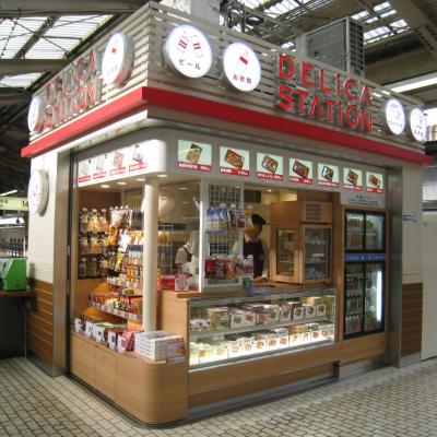 ③ デリカステーション東京709