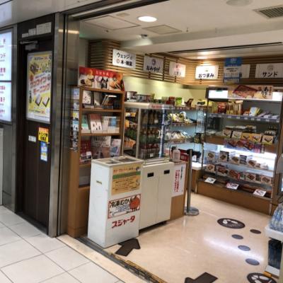 ③ プラザ東京中央待合室