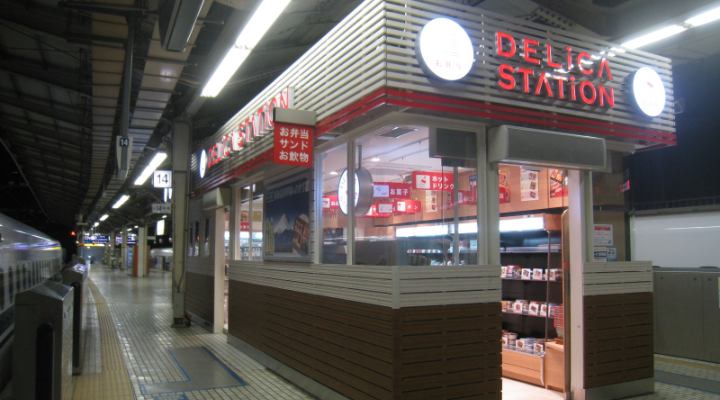 ④ デリカステーション東京714