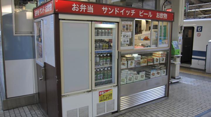 ⑤ 旬菜東京806