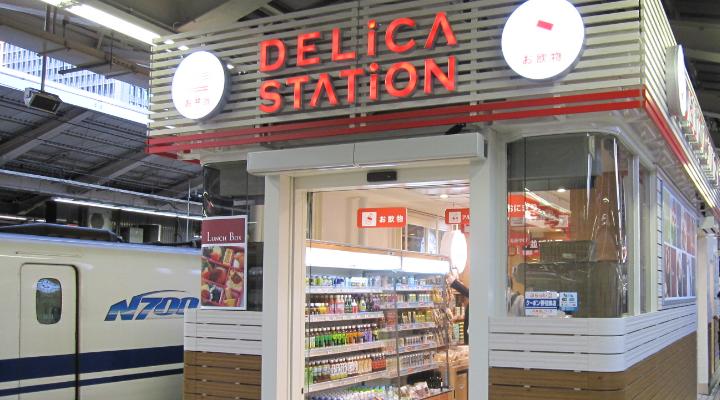 ⑥ デリカステーション東京807