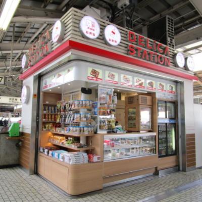 ⑦ デリカステーション東京809