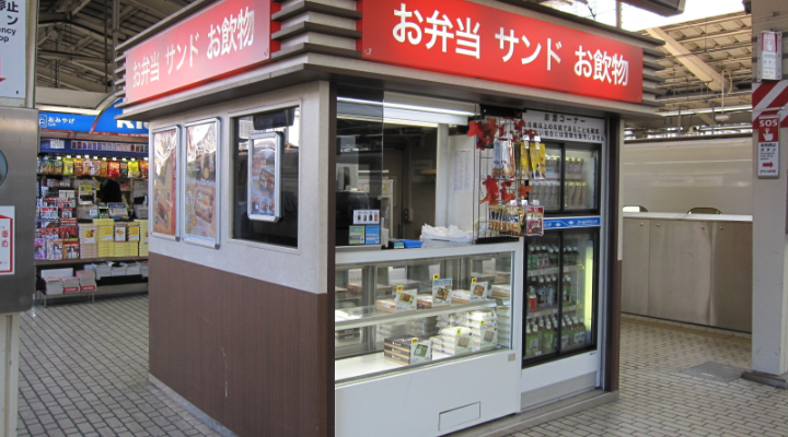 ⑧ 旬菜東京813