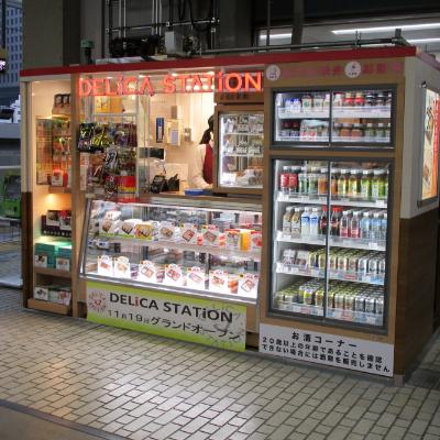 ⑩ デリカステーション東京906
