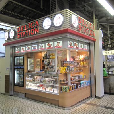 ⑫ デリカステーション東京909