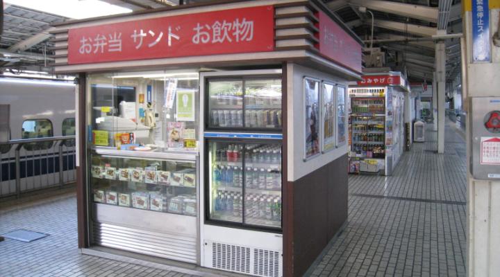 ⑬ 旬菜東京913