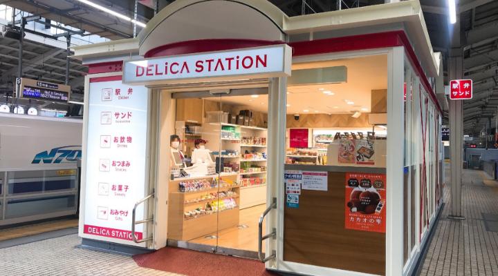 ⑮ デリカステーション東京915