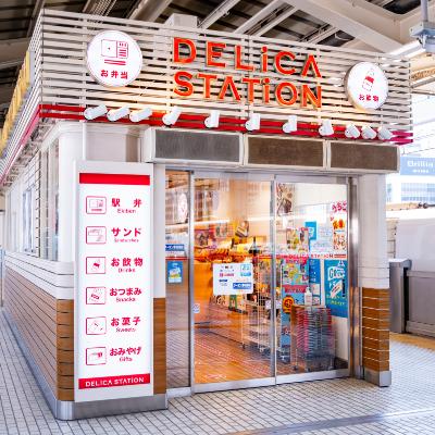 ⑪ デリカステーション東京907
