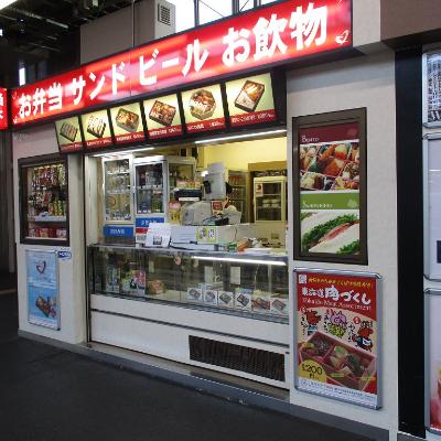 ① 旬菜新大阪007