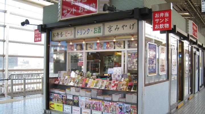② プラザ京都下り06