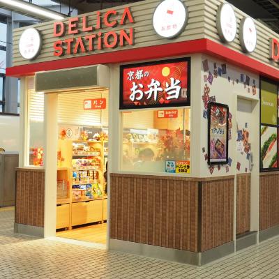 ③ デリカステーション京都上り12