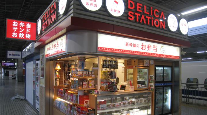 ④ デリカステーション新大阪下り06