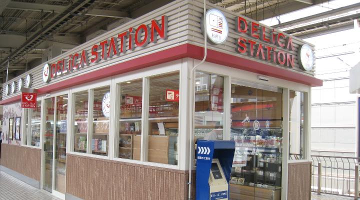 ④ デリカステーション京都上り05