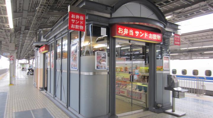 ⑤ プラザ新大阪下り03