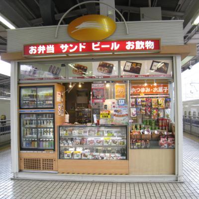 ⑥ 旬菜名古屋上り14