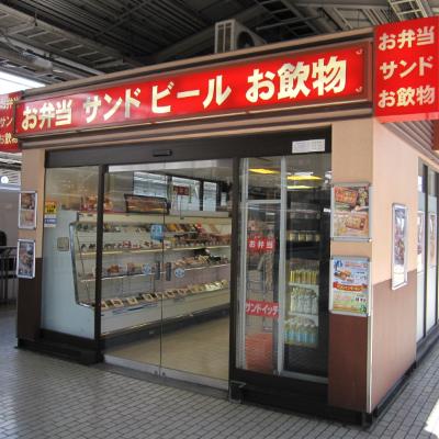 ⑥ プラザ新大阪中13