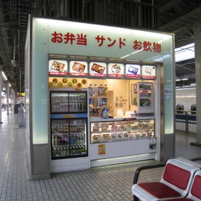 ⑦ 旬菜新大阪中09