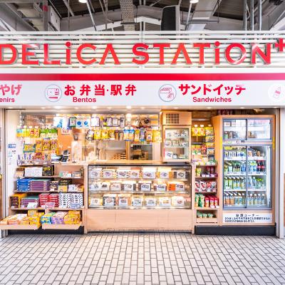 ⑦ デリカステーションプラス名古屋上り11