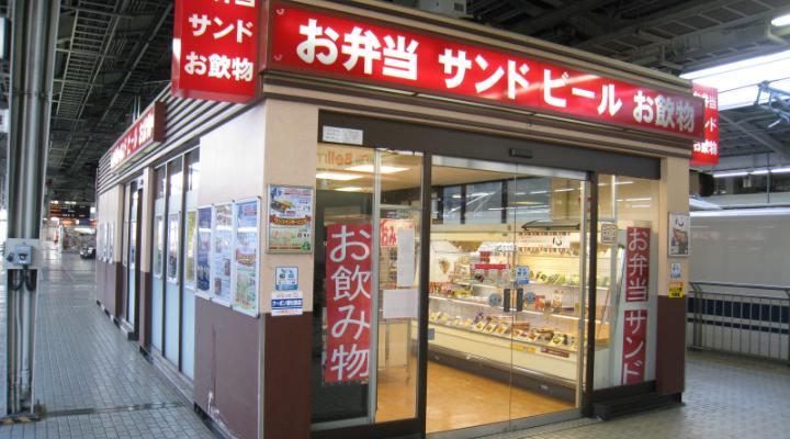 ⑧ プラザ新大阪中06