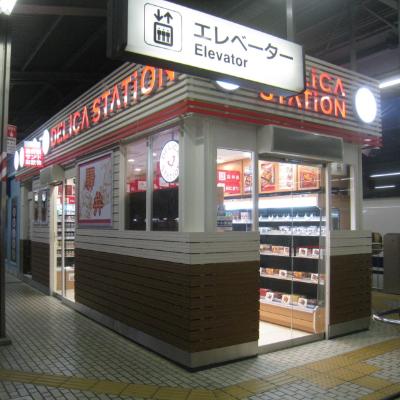 ⑧ デリカステーション名古屋上り09