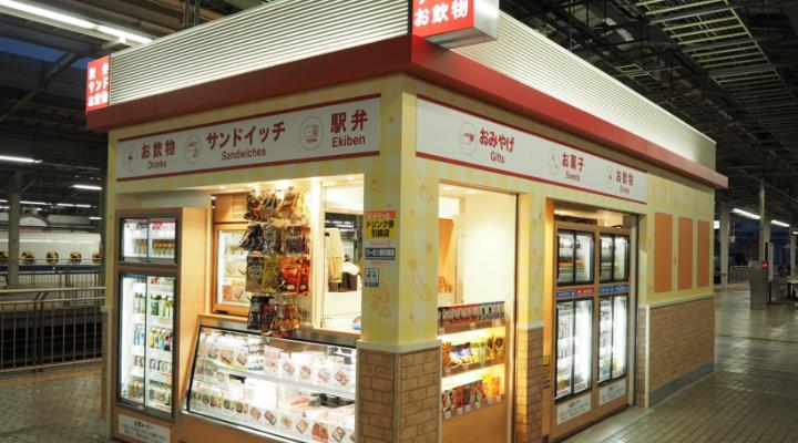 ⑬ デリカステーション新大阪上り04