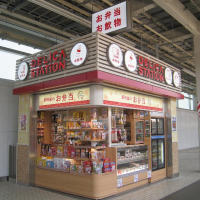 ⑭ デリカステーション新大阪714