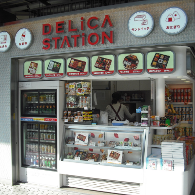 ⑮ デリカステーション新大阪706