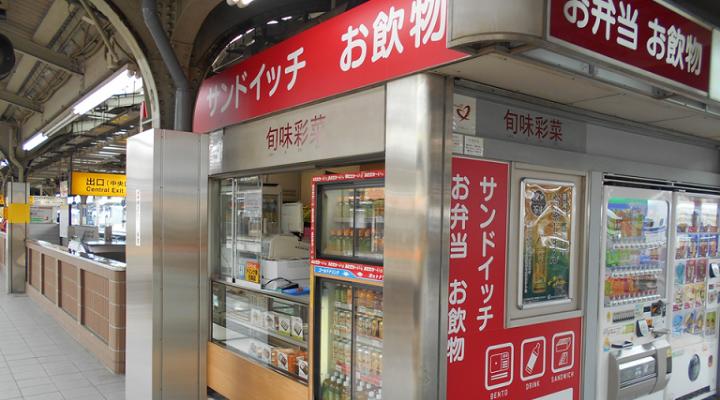 ① 旬菜名古屋在来10