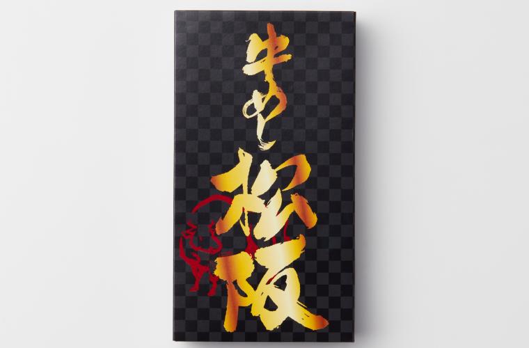 牛めし 松阪