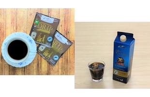 車内販売の味をおうちで手軽に♪「ホットコーヒー(ドリップ)」「アイスコーヒーリキッド」発売